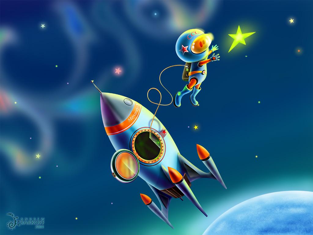 Картинки и раскраски о космосе